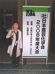 news2008_1.jpg